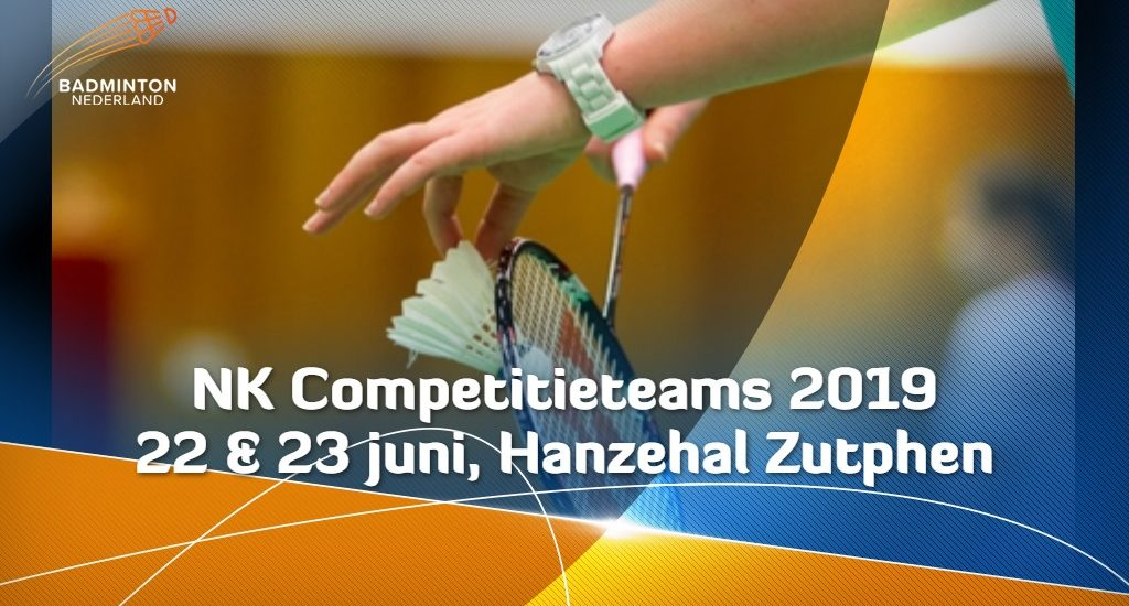 nk-competitieteams-2019
